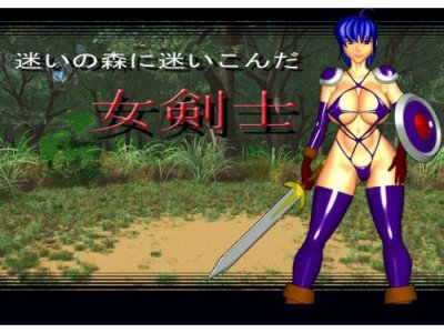 Lost Swordswoman in the Lost Forest