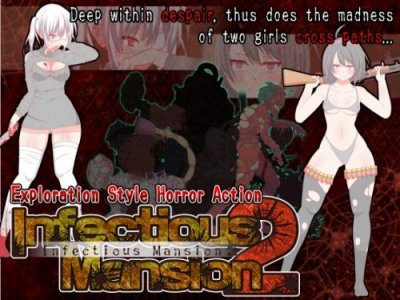 Infectious Mansion 2