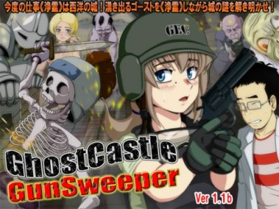 Ghost Castle Gunsweeper 1.1a