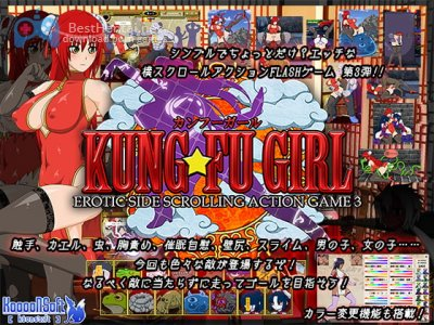Kung-Fu Girl -Erotic Side Scrolling Action Game 3- 2.01