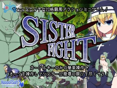 Sister Fight / シスターファイト