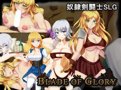 Blade of Glory - Golden Lion - / Blade of Glory 黄金の獅子