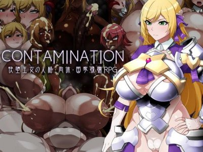 CONTAMINATION: Corrupting Queens Body and Soul / CONTAMINATION 快堕王女の人格・肉体・国家蹂躙RPG