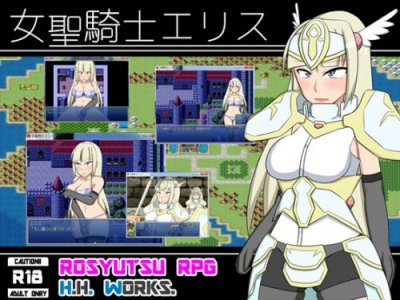 Holy Lady Knight Elis 1.12