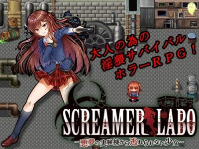 SCREAMER LABO ~The Girl Who Cannot Escape Lab of Nightmares~ / SCREAMER LABO~悪夢の実験棟から逃れられない少女~