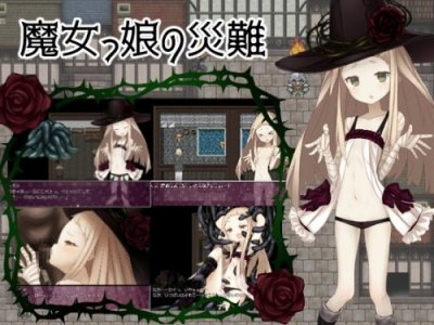 Misfortune of Little Witch final