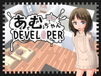 Amu-chan DEVELOPER