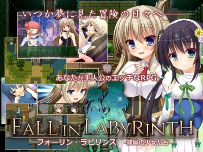 FALL IN LABYRINTH v.1.2