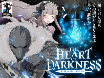 THE HEART OF DARKNESS v.1.05
